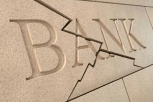 Выплата вкладов при отзыве лицензии у банка
