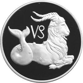 Монета Козерог
