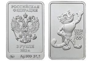 Серебряные монеты Сбербанка России