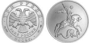 Серебряные монеты сбербанка