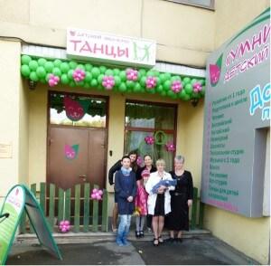 Детский клуб «Умничка»
