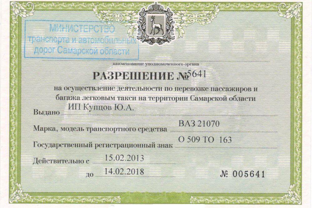 Купить диплом в мюи контакты top-couture.ru