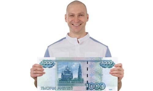 Инвестиции в тысячу рублей