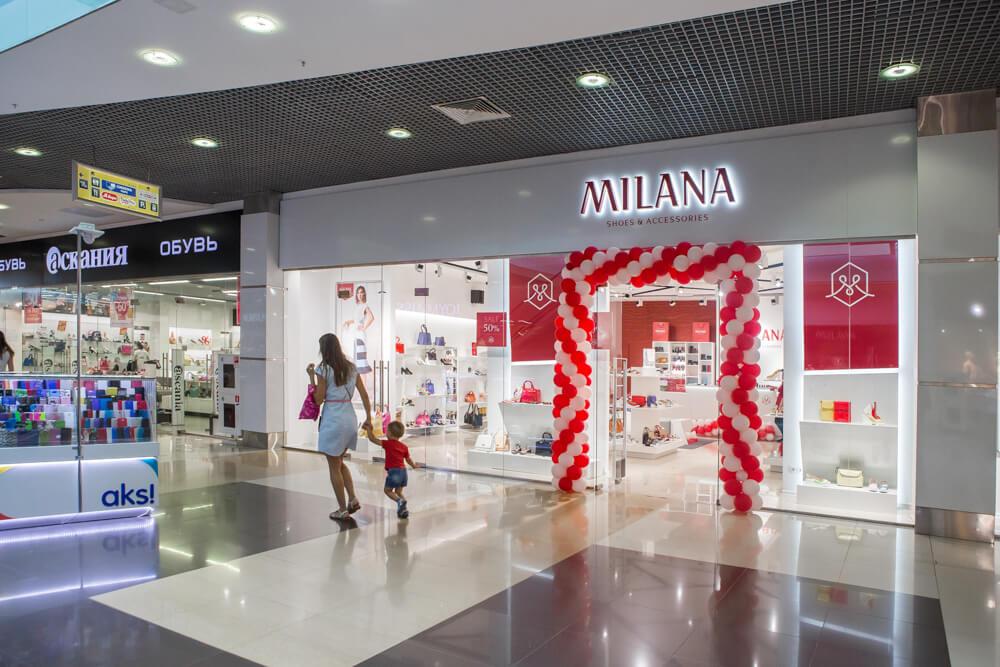 «Фестиваль франшиз» — 2 новых договора на открытие салонов MILANA Shoes & Accessories