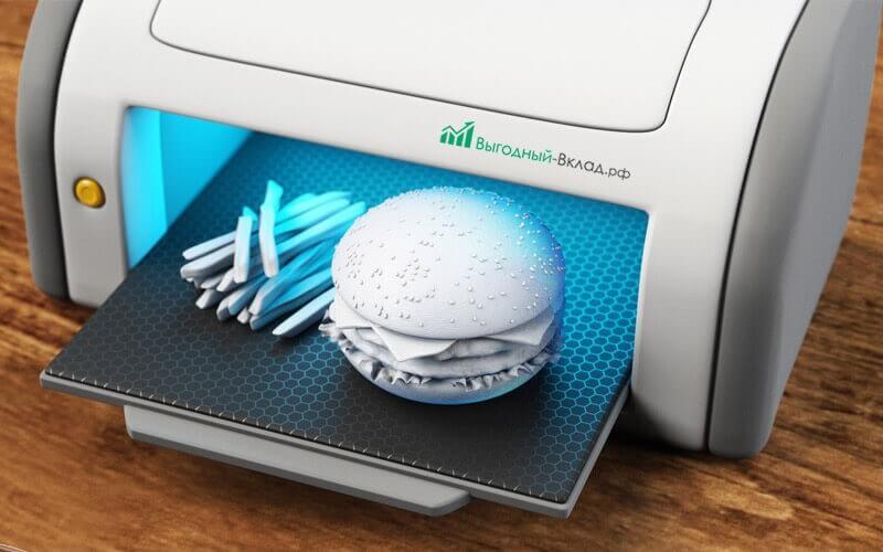 3D-печать как бизнес