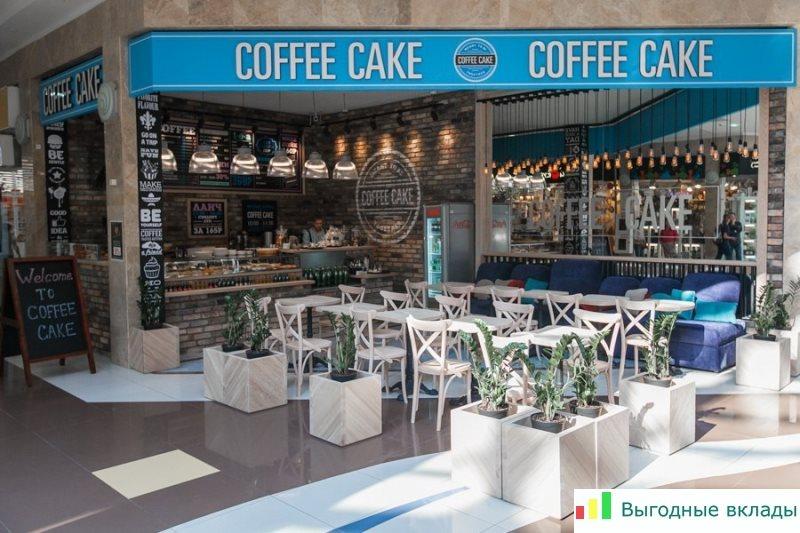 Как создать кофейню с нуля дорогу