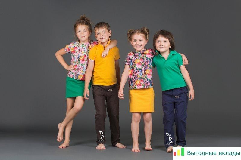 Е Мое Одежда Для Детей Официальный Сайт