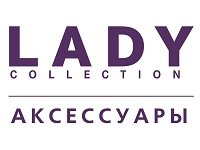 Франшиза Lady Collection